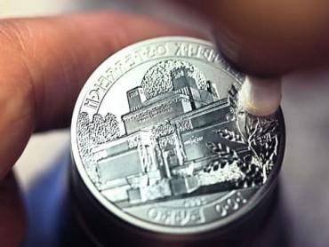 Coin Design