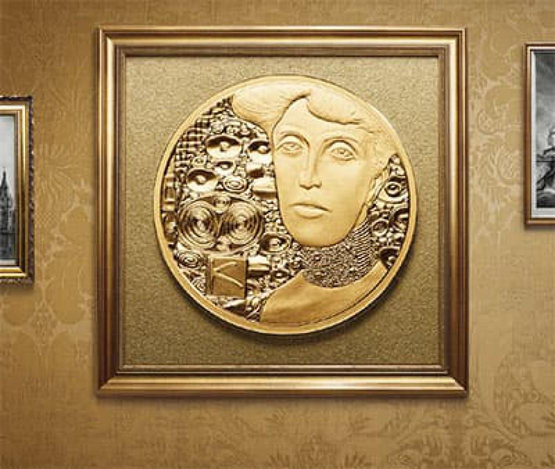 Wertvolle Gemälde auf wertvollen Münzen