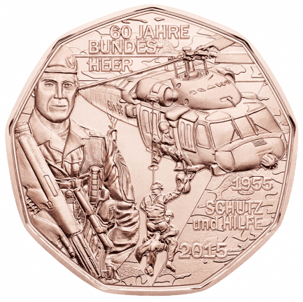Copper Coin 2015 Austria Federal Army Protection and Help