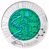 25-euro coin 2014 evolution obverse