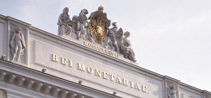 Gebäude Münze Österreich Am Heumarkt